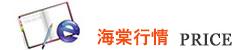 八棱海棠树行情